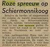 Kees van der Wal · Uploaded door Kees van der Wal bij Roze Spreeuw van 23 april 1974